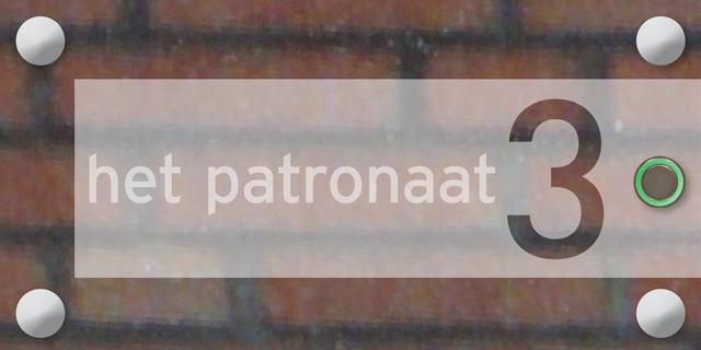 Het-Patronaat-3-gevelplaat-1