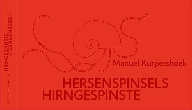 2011-MAAN-Hersenspinsels-3