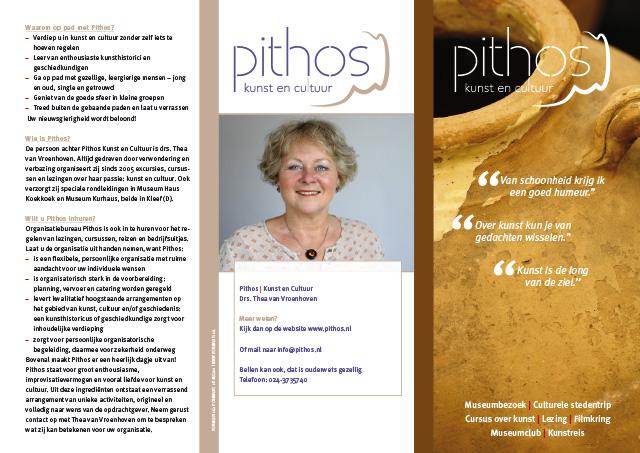 2015-pithos-folder-1